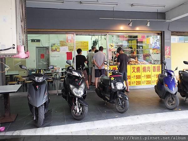 GR2 08082017 香港陳記燒臘 (2).JPG