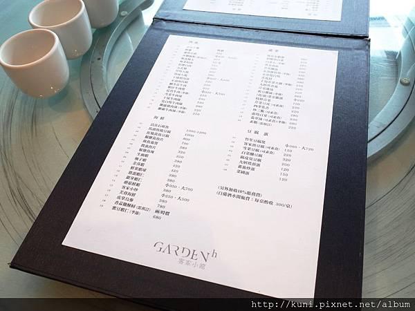 GR2 21082017 客家小館 (4).JPG