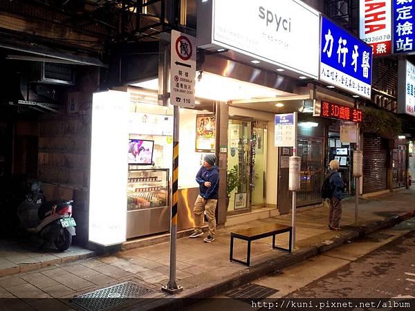 GR2 24102017 Spyci私宅咖哩炸雞 (1).JPG