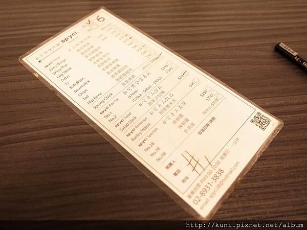 GR2 24102017 Spyci私宅咖哩炸雞 (5).JPG