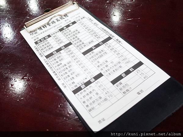 GR2 16012018 紫琳蒸餃頂好店 (2).JPG