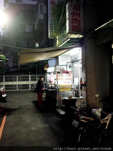 GR2 06032018 大新街潮州肉圓 (2).JPG