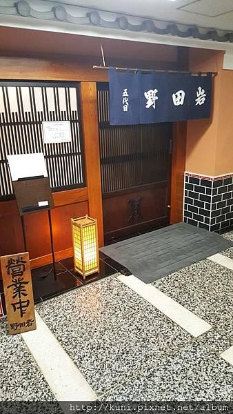 20032018 次郎壽司 (4).jpg