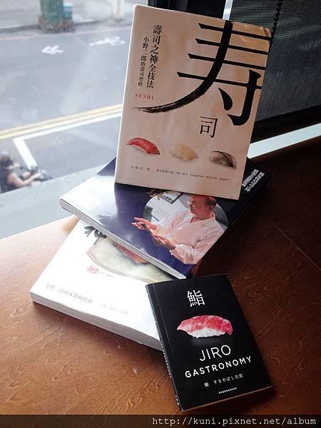 20032018 次郎壽司 (X).JPG
