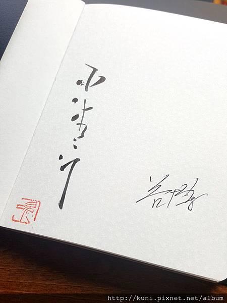 20032018 次郎壽司 (XX).jpg