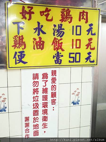 GR2 25052018 施福建好吃雞肉 (2).JPG