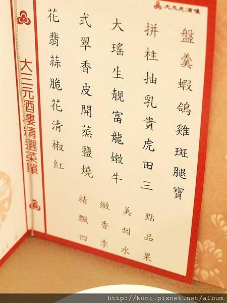 GR2 20042018 大三元 (11) - 複製.JPG
