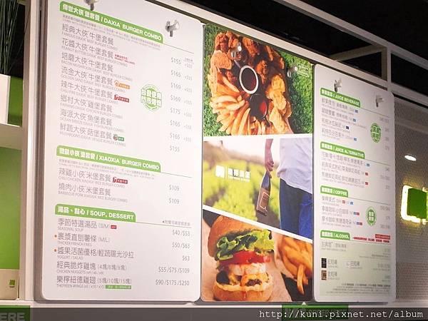 GR2 04072018 樂檸漢堡 (2).JPG