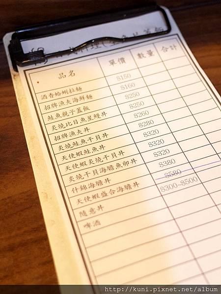GR2 13092018 揚日式料理 (3).JPG