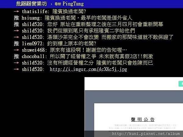 GR2 26102018 隆興汕頭火鍋 (29) - 複製.jpg