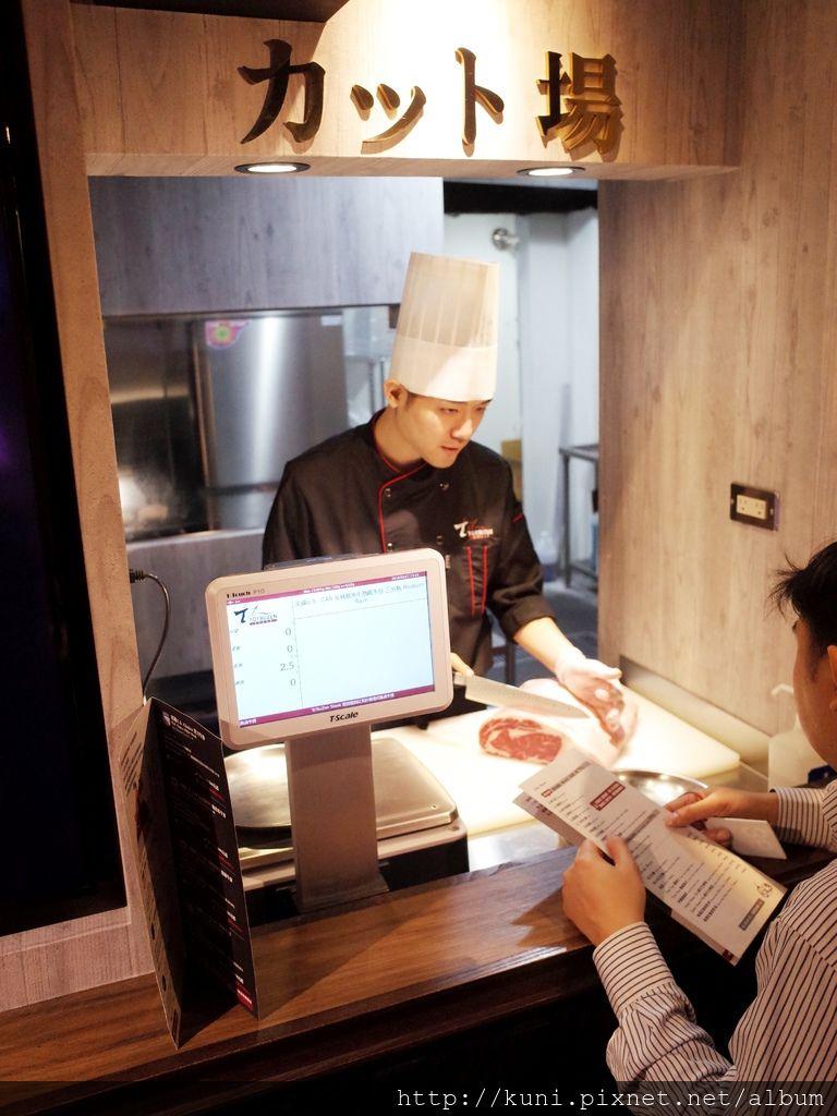 GR2 27022019 Totsuzen Steak (5).JPG
