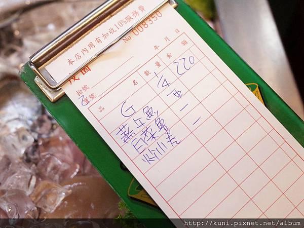 GR2 15032019 茂園 (4).JPG