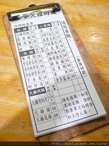 GR2 17052019 嘉家火雞肉飯 (3).JPG