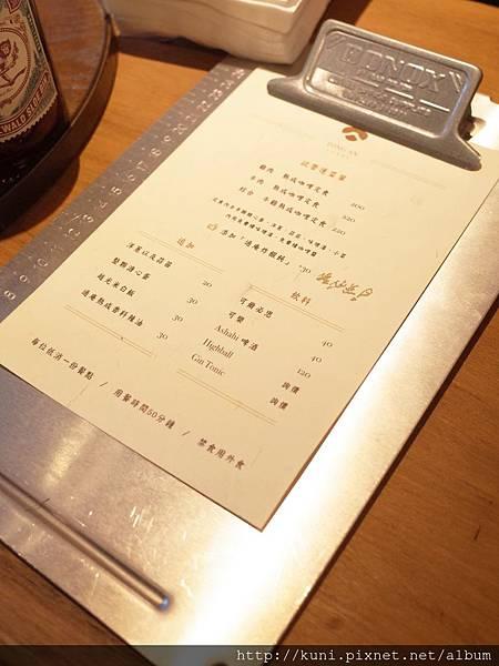 GR2 02082019 通庵熟成咖哩 (4).JPG