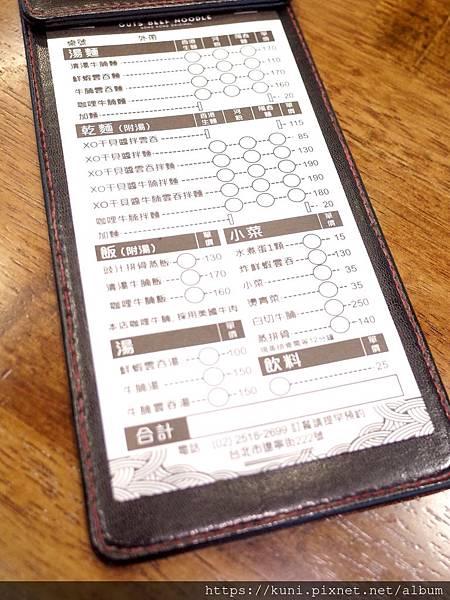 GR2 05112019 大膽牛腩麵 (3).JPG