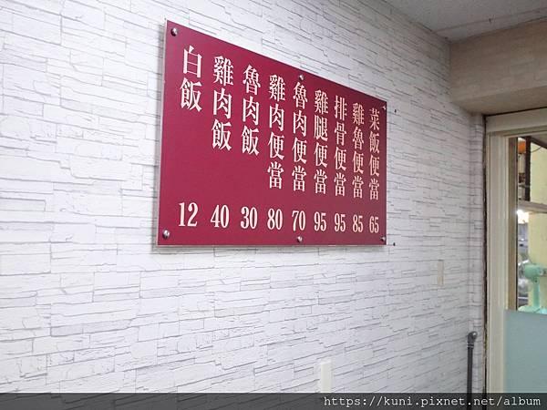 GR2 12082020 曾紅嘉義雞肉飯 (2).JPG
