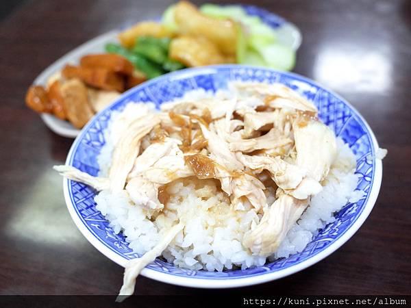 GR2 17082020 曾紅嘉義雞肉飯 (2).JPG