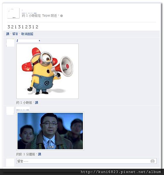 【Facebook】如何 Facebook 回覆留言中貼圖