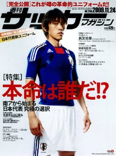 週刊Soccer Magazine-091124.jpg