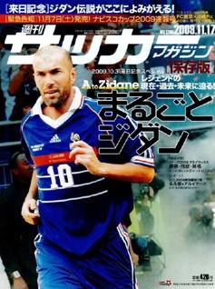 週刊Soccer Magazine-091117.jpg