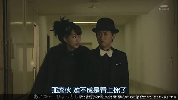 shinigami-7