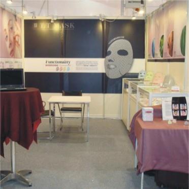 2007_香港美容展