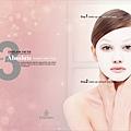 新設計-有女膜-3.jpg
