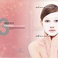 新設計-有女膜-2.jpg