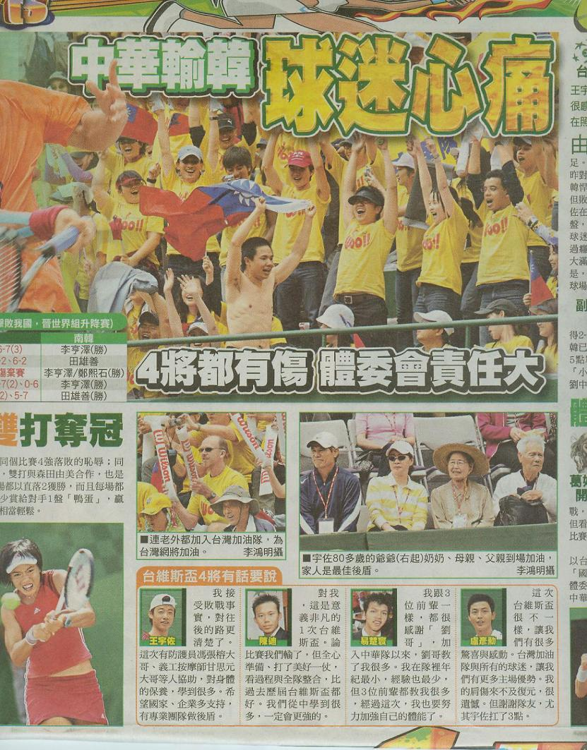 49news2.jpg