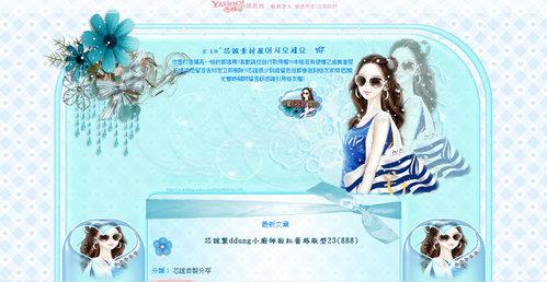 韓國娃娃水藍23+1.jpg