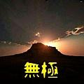 2013-11-13-04-34-36_deco