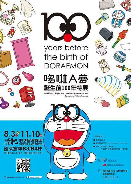 奇幻旅程文化高雄10月號-01