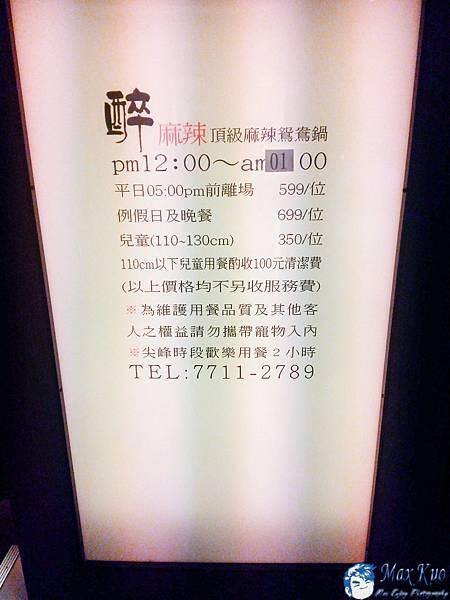 IMG-43.JPG