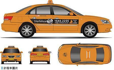 國際計程車.jpg
