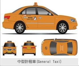橘色計程車2.jpg