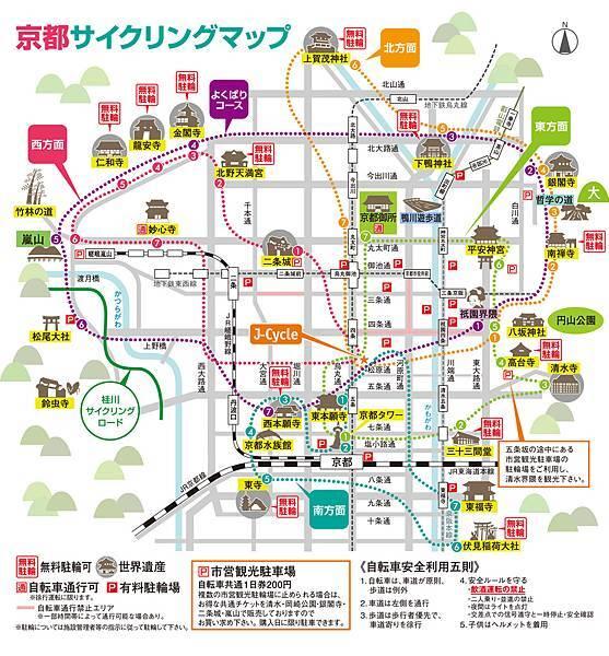 Kyoto-cyclingmap.jpg