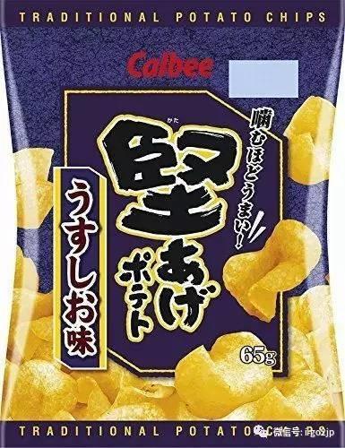 淡鹽味硬口感洋芋片,卡樂比.jpg