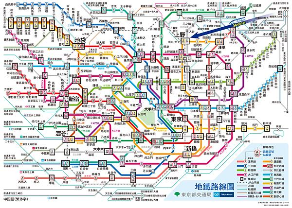 skyliner-tokyosubway-6.png