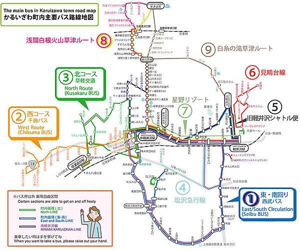 karuizawa-bus-map.jpg