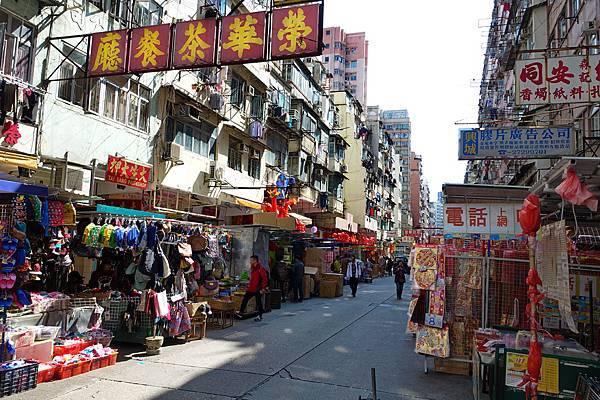 Fuk_Wing_Street,_looking_south_east_from_Pei_Ho_Street_(Hong_Kong).jpg