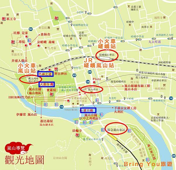 ARASHIMA-MAP2.jpg