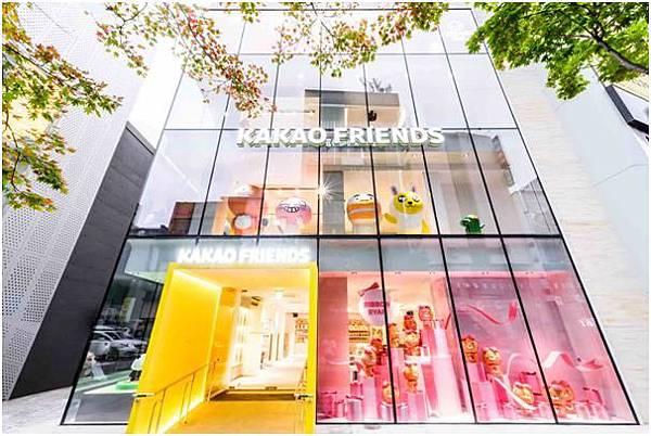 KakaoFriendsBusanStore.jpg