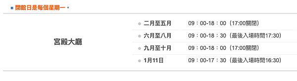 螢幕快照 2019-10-24 下午3.29.18.png