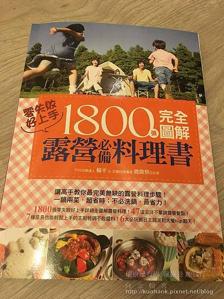 received_10201443313000539.jpg