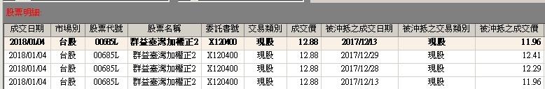 1516895843105.jpg