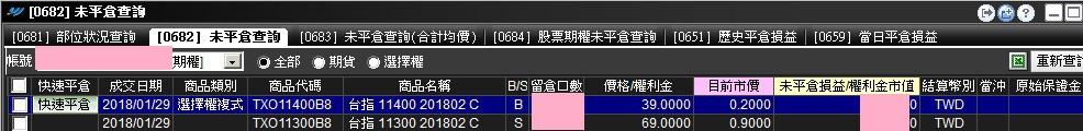 messageImage_1519170643025.jpg