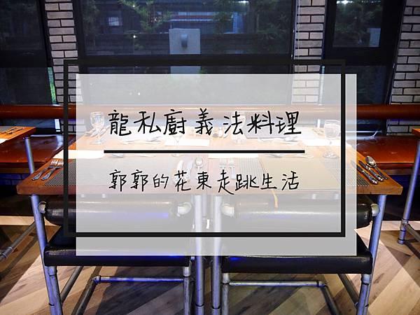 IMG_8707.JPG