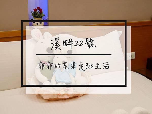 IMG_9035.JPG