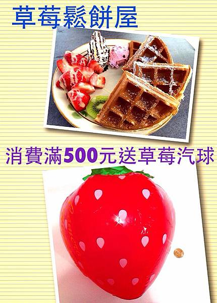 S__58015746