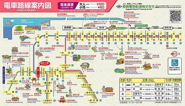 長崎電車路線圖~這個一日券裡有付上....長崎市不大能玩能逛的就是這些...大多是一些遺跡